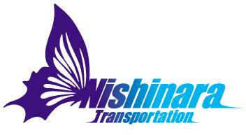 奈良県の運送会社 西奈良運送